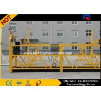 China High - level 200m Hanging Suspended Working Platform With Wire Rope wholesale