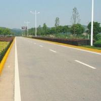China Road Marking Paint, Available in Standard Colors of Yellow/White, 109°C Softening Temperature wholesale