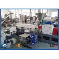 Buy cheap Waste Plastic Recycling Machine PET Flakes Pelletizing Granulating Extrusion from wholesalers