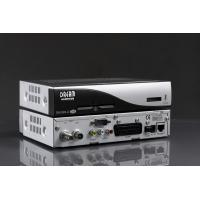 China Power scan blind search AZbox satellite Digital Satellite Receiver DVB on sale
