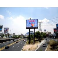 China High Density Outdoor Fixed LED Display For Government Public Announcement wholesale