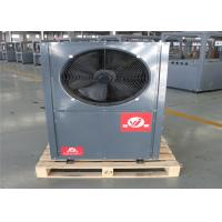 China 8.1A Rated Current Greenhouse Heat Pump Energy Efficient Automatic Start wholesale