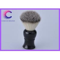 China Men's facial care make up synthetic hair shaving brush with black handle wholesale