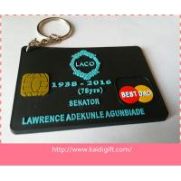 China ATM card design fashion soft PVC key ring holder on sale