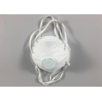 China FFP2 Cup Shape KN95 Civil Protective Mask With Valve wholesale