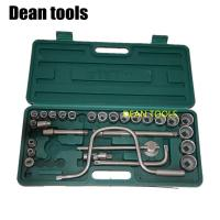 """China socket wrench  32pcs  1/2""""304 stainless steel non magnetic wholesale"""