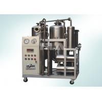 China Automatilc Used Cooking Oil Filtration Machine For Biodiesel Fuel wholesale