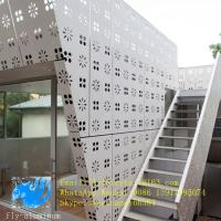 Quality Punching pattern aluminum single board outdoor aluminum curtain wall perforated for sale