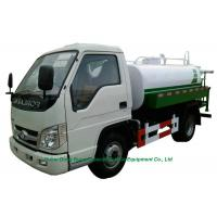 China Folrand 4000L Water Bowser Truck  With  Water  Pump Sprinkler For Water Delivery and Spray on sale