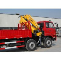 Buy cheap Durable  SQ8ZK3Q Cargo Folding Boom Truck Mounted Crane 8 Ton For Telecommunications facilities from wholesalers