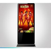 Buy cheap 32 inch network education Stand Alone Digital Signage dual system advertising from wholesalers