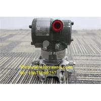 China Yokogawa EJA110E-JMS5G-91CDJ/A/D1/N4 differential pressure transmitter wholesale