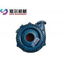 China Abrasion Resistant Sand Gravel Suction Pump Interchangable With  G Type Sand Pump wholesale