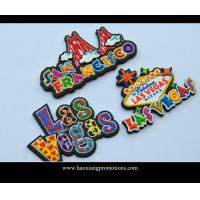 China Custom 2d/3d soft pvc keychain key chain / Soft Rubber Keychains / Silicone Keyring wholesale