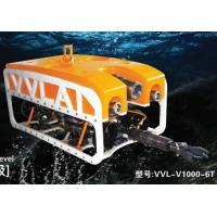 China Underwater ROV,VVL-V1000-6T,400M Cable,dams,rivers,lakes,sea,underwater inspection wholesale