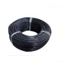 China Outdoor armoured Singlemode Fiber Optic Cable 12 core optical fiber cable for network wholesale