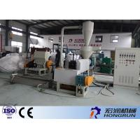 China Customized Plastic Recycling Granulator Machine With CE / ISO9001 wholesale