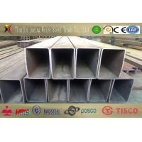 China Q345 SS400 Rectangular Structure Pipe , 1 x 2 Rectangular Steel Tubing wholesale
