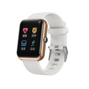 "China Blood Pressure 1.3"" LCD Business Movement Smartwatch 170mAh wholesale"