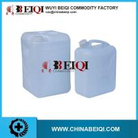 China WickChafing Fuel wholesale