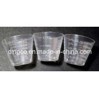 China Medicine Cup With Scale wholesale