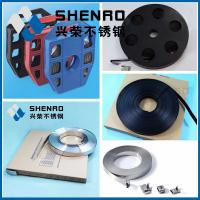 Buy cheap SHENRO stainless steel narrow strip for banding xr-wt from wholesalers