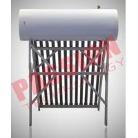 China Professional Heat Pipe Solar Water Heater With 20 Tubes Aluminum Reflector Frame wholesale