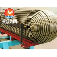 China UNS CDA101 C68700 U Bend Tube For Cooling And Heating on sale