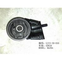 China Front Automotive Engine mount Replacement for Mazda GD626 AT / GJ23-39-050 wholesale