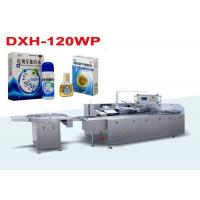 China  Automatic Pharmaceutical Packing Equipment / Eye Drop Bottle Carton Box Packing Machinery  for sale