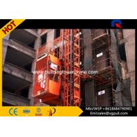 China SC200 Construction Hoist Elevator With Mechanical Interlocking Door System wholesale