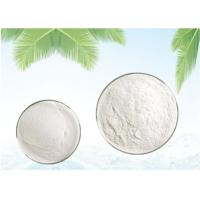 China Gamma PGA Cosmetic Raw Materials Improving Nutrient Supply Healthy Whitening Efficacy on sale