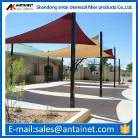 China Shade sail fabric/car park shade sail/triangle shade sail wholesale