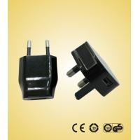 China 4W USB Charger wholesale