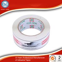 China Low Noise BOPP Packaging Tape Water based Strong Adhesive 48mm*100m wholesale