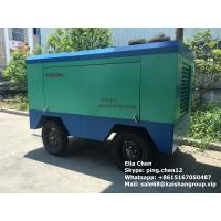Buy cheap Electric Portable Piston Air Compressor 13m3/min Capacity 0.7 Mpa from wholesalers