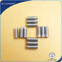 China Ceramic Ferrule Capacitor Discharge Weld Studs , Arc Stud Welding Copper Plated wholesale