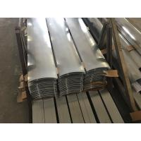 China Width 200MM Aluminium Extrusion Profiles for Air Conditioner Panel wholesale