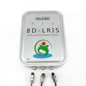 China 8D NLS Health Analyzer Machine Stable Chakra Aura Machine Body Detection wholesale