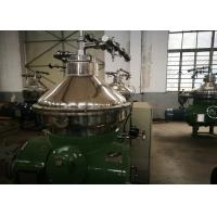 China Industrial Centrifuge Disc Oil Separator Continuous Working Without Stop Feeding on sale