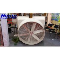 China 50 Inch FRP Cone Fan for Poultry Farm with Aluminum Blade on sale