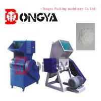 Quality HDPE LDPE LLDPE PP Material Plastic Recycling Machine With ISO9001 for sale
