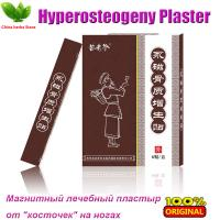 Quality Magnetic plaster for hyperosteogeny hyperostosis orthopedic Spurs pain relieving patch herbal medicated plaster for sale