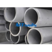 China SAF 2507 / 1.4410 Duplex Steel Pipe Corrosion Resistance With Fixed Length wholesale