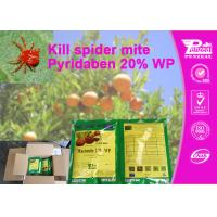 China Pyridaben 20% WP Acaricide Products For Ticks , CAS 96489-71-3 wholesale