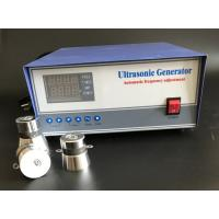 Dual Frequency Benchtop Ultrasonic Cleaner Generator 50W-1000W With Cleaning Tank
