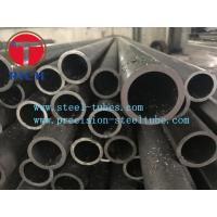 China ASTM A192 Seamless Carbon Steel Boiler Tubes For High Pressure Boilers wholesale