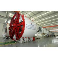 China Tunnel Construction Earth Pressure Balance Shield Tunneling Machine Φ8080mm Size wholesale