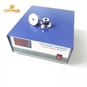 2000W Smart Ultrasonic Cleaner Generator , 100KHz Cleaning Ultrasonic Generator