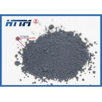 Buy cheap 99.8% Purity Raw Tungsten Carbide Powder with Particle Size ranging from 0.4 to 20 microns from wholesalers
